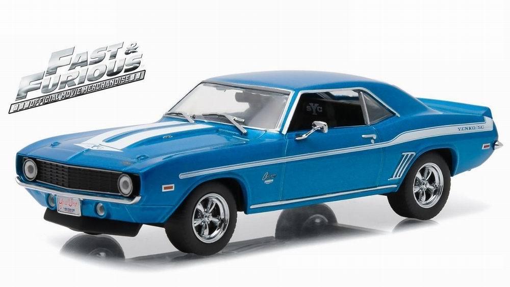 voiture chevrolet 1969 yenko 427 camaro lemans fast and furious au 1 43. Black Bedroom Furniture Sets. Home Design Ideas