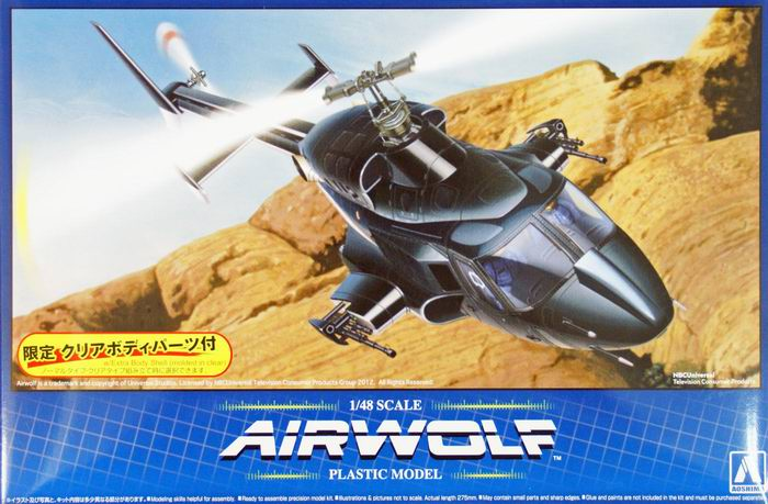 Supercopter Airwolf