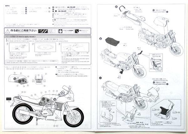 fighter engine diagram html