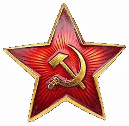 URSS CCCP