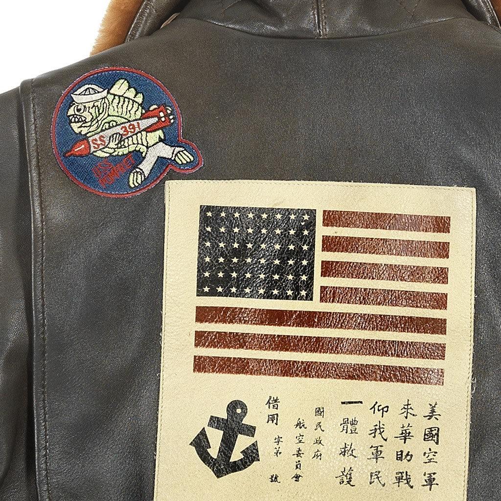 Blouson en cuir G1 Top Gun pour Femme COCKPIT USA AVIREX