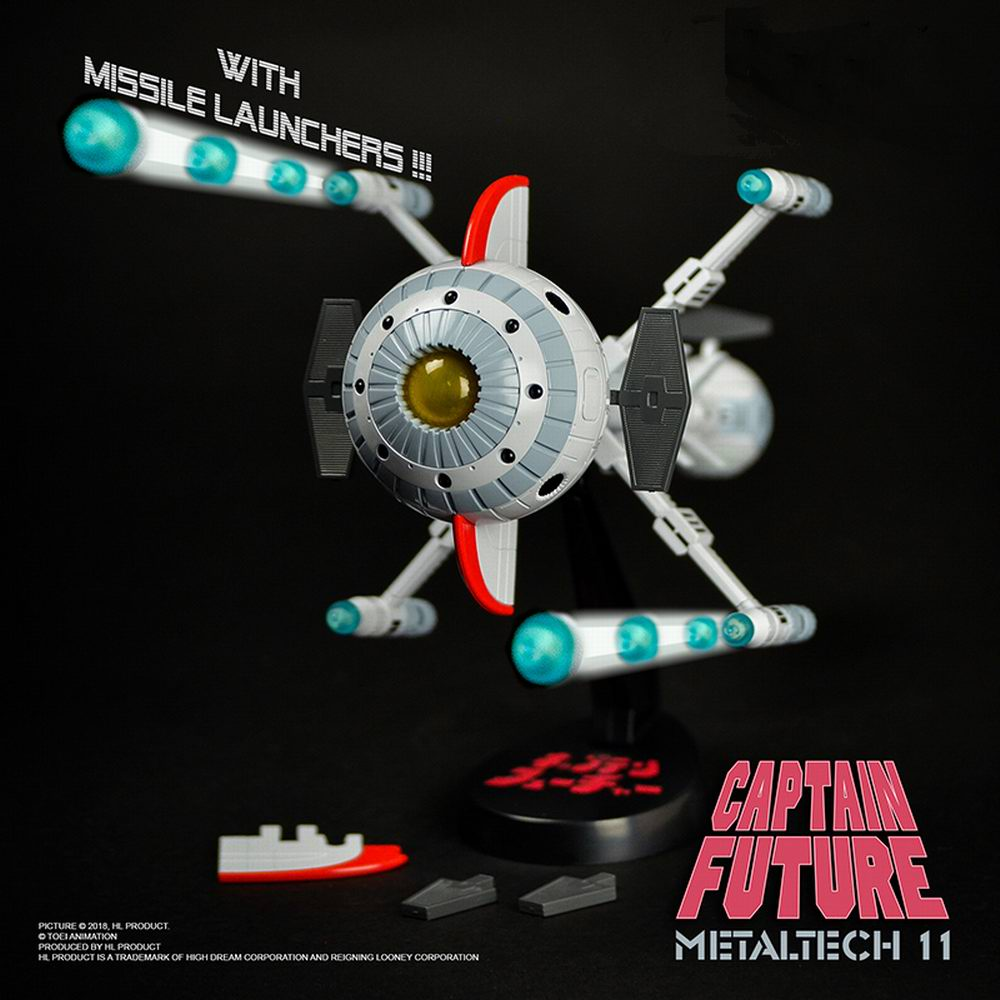 Maquette Vaisseau spatial Cyberlabe Capitaine Flamme