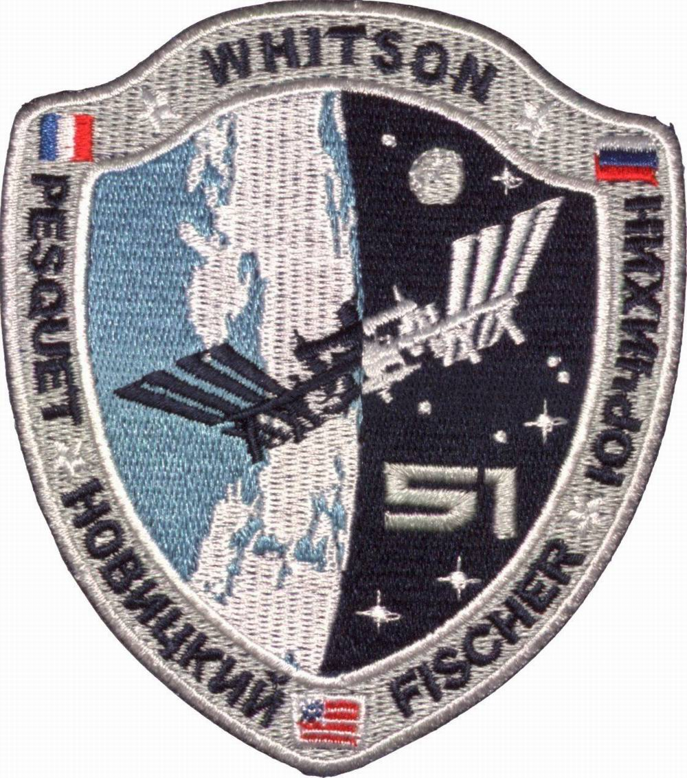 Patch Expedition 51 ISS Station Spatiale Internationale Soyouz MS-03 Thomas Pesquet