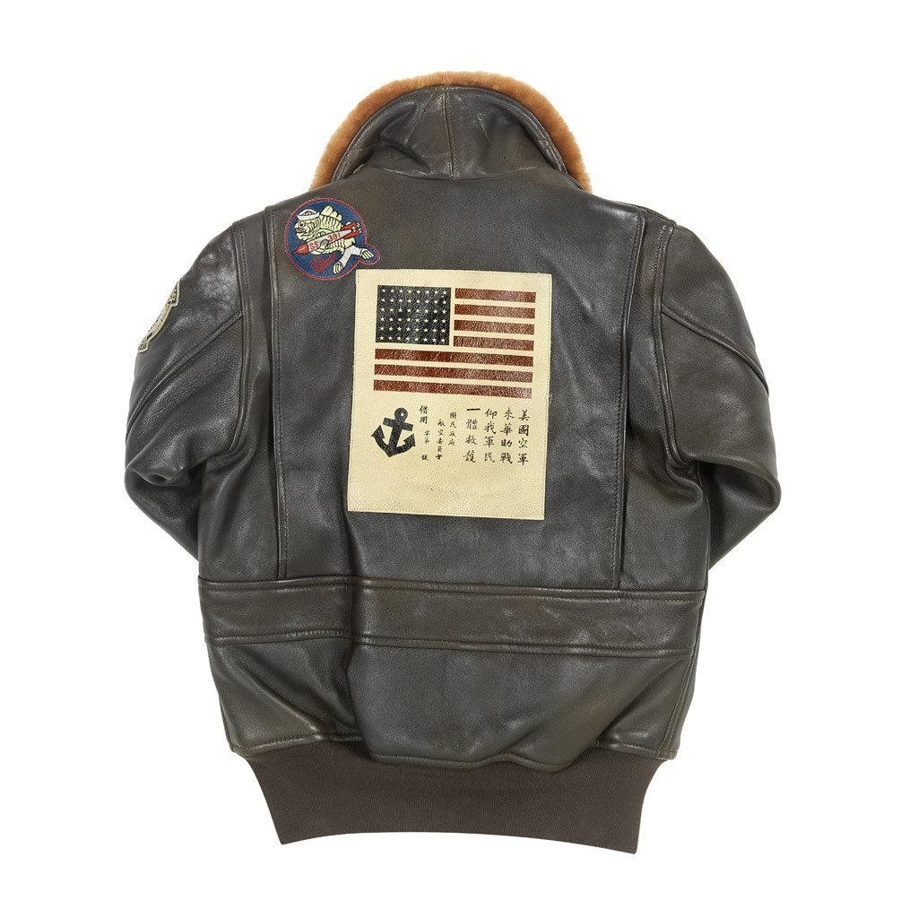 veste en cuir G-1 Top Gun pour Femme COCKPIT USA AVIREX