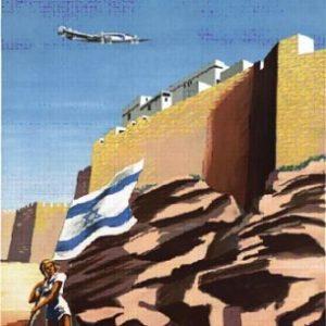 Air France Israel Renluc1949