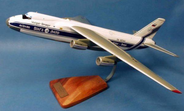 Antonov An 124 Ruslan