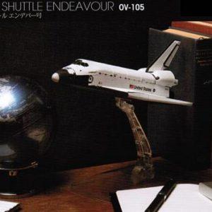 Endeavor 9