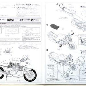 gpz900r topgun e